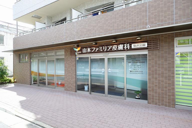 駒沢大学駅から自由通り沿いに徒歩7分の分かりやすい場所