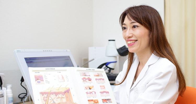 女性皮膚科専門医が、あらゆる皮膚の病気に真摯に対応いたします。ファミリークリニック